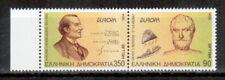 Griechenland 1994 EUROPA Paar postfrisch