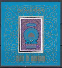 Bahrain 1980 ** Bl.2 Hedschra Hegira Islam