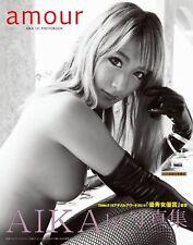 amour AIKA Japanese 1st Photo book sexy kawaii 2016 Japan 3000 Limited edition