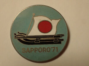 1972 SAPPORO OLYMPIC QUALIFICATION TOURNAMENT ALL JAPAN CHAMPIONSHIP SKATE PIN