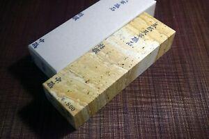 Japanese Natural Whetstone Amakusa 1141g - Grit 800 from Kumamoto pref. Japan