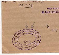 India Cover OCEANOGRAPHIC LABORATORY *Thrikkakara* Government Service 1998 AI182