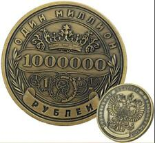 Russian 1 million rouble Wealth lucky Good Wish Chanllenge Token coin