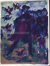 WALTER SPITZER - LE CHAOS ET LA NUIT * RARE ORIGINAL LITHOGRAPH 1963