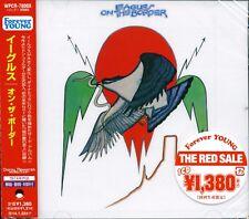 EAGLES ON THE BORDER 2013 JAPAN RMST CD - DON HENLEY - GLENN FREY - JOE WALSH