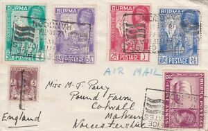 BU67) Burma 1946 Victory set on FDC to the UK with additional 1946 KGVI defins 3