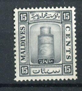 Maldive Islands 1933 Mosque 15c black SG17A MH