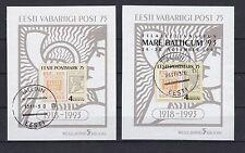 Gestempelte Briefmarken aus Estland als Einzelmarke