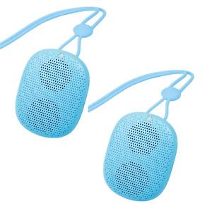 2 Bluetooth Wireless Portable Mini Speakers Outdoor Indoor Rechargeable Speaker