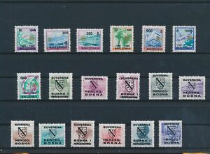 LO43662 Macedonia Bosnia & Herzegovina overprint fine lot MNH