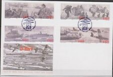 Military, War Decimal Used Manx Regional Stamp Issues