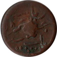 1908 (VS1965) India - Junagadh 1 Dokdo Error Coin KM#45.1
