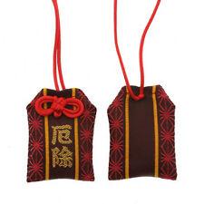 1 pc Japanese Amulet OMAMORI YAKU YOKE CHA Ward Off Bad Luck Charm