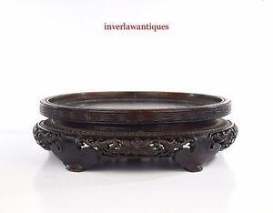 Fabulous Chinese Hardwood Vase Stand Qing Dynasty