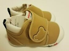 New Miki House Children's Beige Bear Outline Shoes [Sizes 13.5cm, 12.5cm, 12cm]