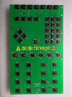 For EMPC-6000 operation panel keypad