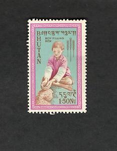 Bhutan SC#14 BOY FILLING BOX MNH stamp