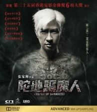 Keeper of Darkness 2016 (H.K Horror Movie) with Eng Sub (All Region)