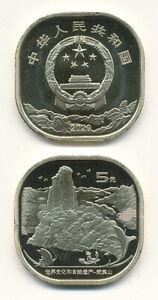 China - 5 Yuan 2020 (2021) UNC - Mount Wuyi - New