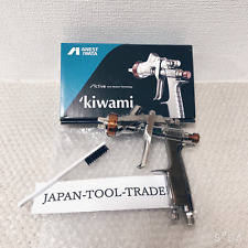 ANEST IWATA KIWAMI4-13BA4 1.3mm no Cup successor model W-400-134G Bellaria