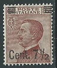 1923-27 REGNO EFFIGIE SOPRASTAMPATO 7 1/2 SU 85 CENT I TIPO MNH ** - M36-3