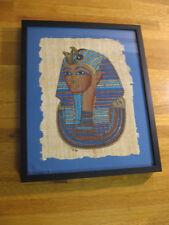 "Egyptian Painting King Tut On Papyrus Paper TUTANKHAMUN 11"" x 8.5"" Framed signed"