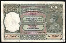BURMA INDIA 100 RUPEES P33 1947 BRITISH KING GEORGE VI FORGED OVERPRINT TIGER UK