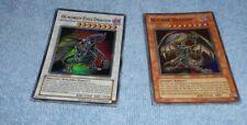 YUGIOH BERSERK DRAGON DCR-019 & HUNDRED EYES DRAGON JUMP-EN039 CARDS