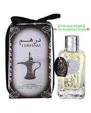Dirham Perfume Silver 100ML By Ard Al Zaafaran:🥇On Par w/ Amouage Reflection🥇