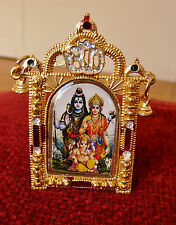 Shiva Parvati Ganesha Frame Idol w AUM/OM - Car Dashboard Travel 2.5inx1.5in