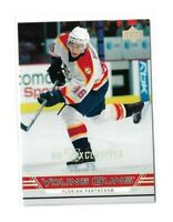 2006-07 UPPER DECK EXCLUSIVES #470 DAVID BOOTH YG UD YOUNG GUNS /100