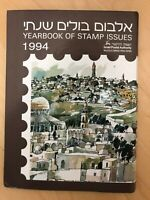 ISRAEL 1994 COMPLETE YEAR SET - MNH IN MARKED IPA ALBUM