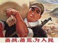 PROPAGANDA Cina Comunismo raccolto lotta CONTADINA Poster Art Print bb2328a
