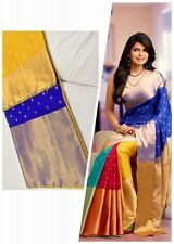 Uppada Multi 5 Color Pure Silk Saree Handloom Indian Upada Pattu Zari Woven Sari
