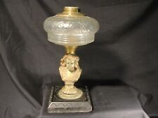 Antique Oil Lamp Figural Metal Fancy Victorian Etched Glass Font Cast Iron Base