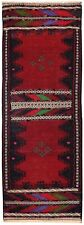 4170 # Oriental Hand-Knotted Sufra / Table Kilim Home Decor Runner 161 x 58 cm