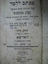 1872 Michtav Le'lamed Poetry Naftali Maskileison Son Of Abraham M. Warsaw Poland