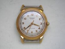 1MWF RODINA Vintage Russian USSR Mechanical automatic Watch