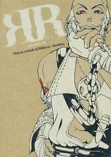Final Fantasy 12 Xii doujinshi Rikken x Reddas Double R