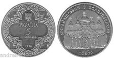 Jubilee coin St. Michael's Golden Cathedral 1998 5 UAH Ukraine Україна собор
