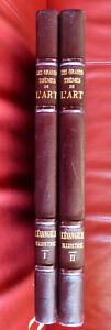 L'Évangile illustré (2 volumes - Horizons de France 1935) Reliés