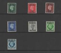 MOROCCO AGENCIES 1937-52 KGVI SET OF 7 (SG 165-171) MINT