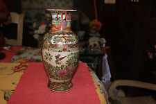 Antique Chinese Famille Rose Vase-Signed Bottom-Colorful Birds & Flowers-LQQK