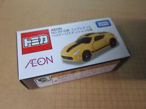 Takara tomy AEON limited version no.39 nissan fairlady z heritage edition