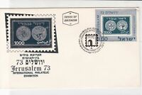 israel 1973 international stamps exhibition official stamps cover ref 21519