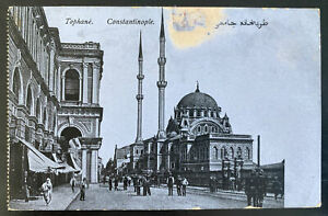 1917 German Military Mission In Constantinople Turkey Postcard cover To Guben