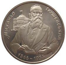 """UKRAINE  200.000 KARBOWANEZ - """"MICHAILO GRUSCHEVSKY"""" - 1996 (UNC)"""