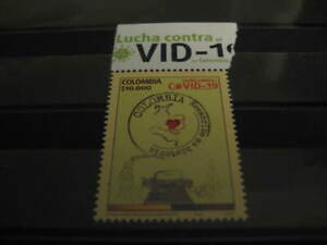2020 Colombie Tampon Sur # Lucha Contra Et Virus (Lutte Contre Le Virus ) - MNH
