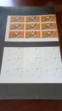 TOGO very rare imperfect 1980 OLYMPICS trial COLOR PROOFS SET!!!