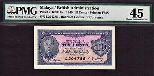 Malaya 10 Cents 1940 Pick-2 EF PMG 45